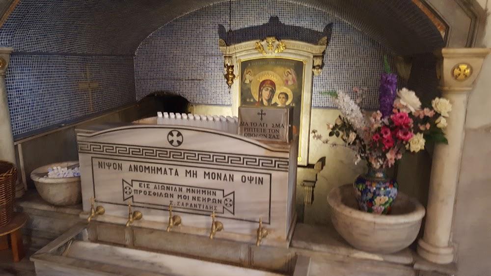 Panagia Vlaherna Meryem Ana Kilisesive Ayazması